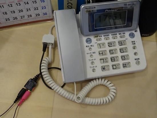 ハンズフリー化した電話